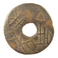 Warring States                   round coin