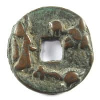 Old Chinese charm with                 Immortal, Tortoise and Crane