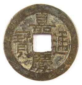 Qing Dynasty coin with stars