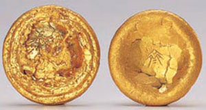 Han Dynasty gold pie coin displaying Chinese character