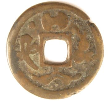 Reverse side of Chinese charm with treasure                     symbols