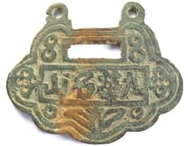Lock charm of           Mount Jiuhua which is one of the four sacred Buddhist           mountains