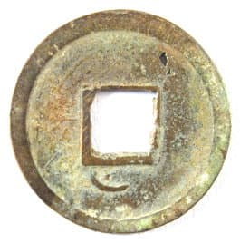 Tang Dynasty coin           with moon on reverse