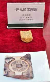 Rare 'kai yuan tong bao' clay mould on display at the ancient coin exhibition