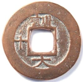 "Korean ""sang pyong tong                                 bo"" coin with Chinese character                                 ""tae"" meaning ""big""                                 below the hole on the reverse side"