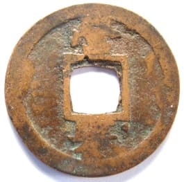 "Korean ""sang                           pyong tong bo"" coin with ""Thousand                           Character Classic"" character                           ""han"" meaning ""cold"""