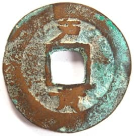 "Korean ""sang                           pyong tong bo"" coin with ""Thousand                           Character Classic"" character                           ""hwang"" meaning ""yellow"""