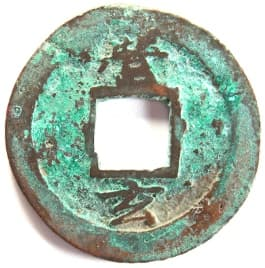"Korean ""sang                           pyong tong bo"" coin with ""Thousand                           Character Classic"" character                           ""hyon"" meaning ""dark"""