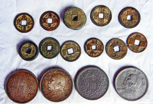 Old Chinese coins discovered buried at the Guiyang home