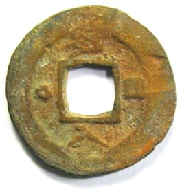 "Korean ""sang pyong tong                                 bo"" coin with ""Thousand                                 Character Classic"" character                                 ""ip"" meaning ""to                                 enter"""