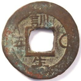"Korean                                 ""sang pyong tong bo"" coin with                                 Chinese character ""saeng""                                 meaning ""produce"""