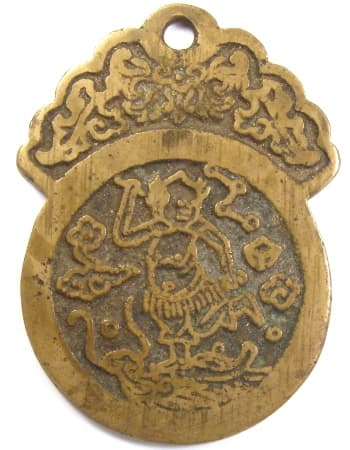Chinese                 charm depicting kuixing the God of Examinations (Star of                 Literature)