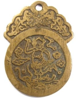 Charm depicting Kuixing the God of Examinations and the Star of Literature