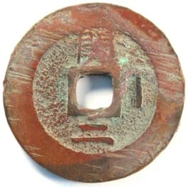 "Korean ""sang pyong tong bo""                           coin with ""vertical line""                           (""man"") and number 2"