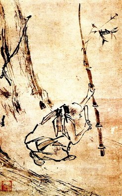 """The Sixth Patriarch Cutting Bamboo"" by Liang Kai"