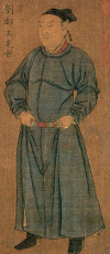 Portrait of General Liu Guangshi (刘光世) from a painting by Southern Song artist Liu Songnian (刘松年)