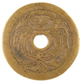 Reverse side             of charm depicting Liu Hai