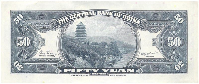 "The Six                     Harmonies Pagoda in Hangzhou displayed on a Fifty                     Yuan (""fifty dollar"") banknote issued in                     1945 by The Central Bank of China"