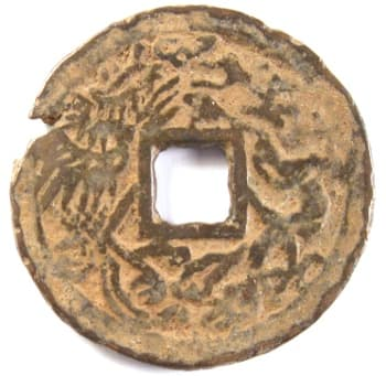 "Reverse side of Chinese ""long feng                           cheng xiang"" marriage charm showing a                           dragon and phoenix"