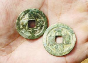 Song Dynasty 'xi ning zhong bao' and 'yuan feng tong bao' coins