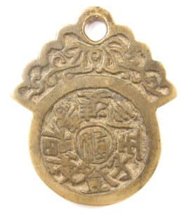 Old loop charm with 8 character inscription