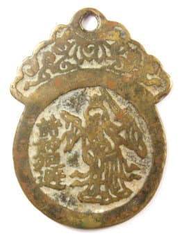 Old Daoist charm depicting Lu Dongbin