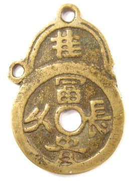 Reverse                 side of charm with inscription wealth and honor for a                 long time