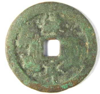 "Chinese horse             coin with inscription ""Green Ear"""