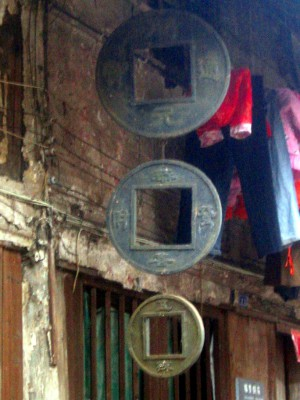 Store sign displaying ancient Chinese coins