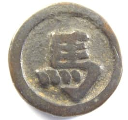"Chinese             chess (xiangqi) piece with Chinese character ""ma""             meaning horse"