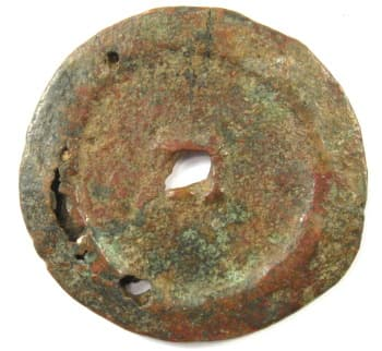 Old Chinese             marriage charm with a blank reverse