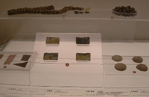 Various forms of burial money recovered from Tomb No. 1 (Lady Dai) at Mawangdui