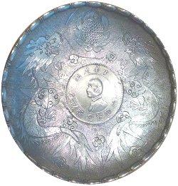 Sun Yat-sen Memento Coin Silver Dish