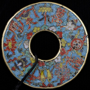Chinese cloisonne charm displaying the Eight Buddhist Treasure Symbols and inscribed