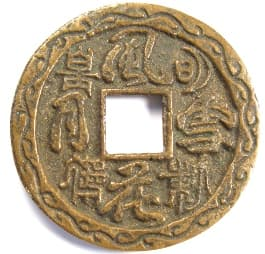 "Chinese erotic coin ""ming huang yu                           ying"" referring to Emperor Xuanzong and                           Yang Guifei"