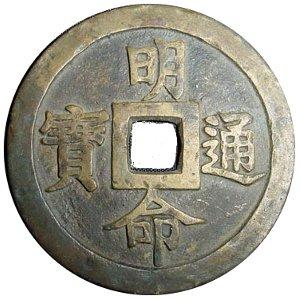 """Vietnamese """"Minh Mang Thong Bao"""" Coin"""