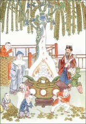 Illustration of a Chinese money tree