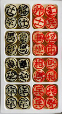 Mooncakes in the shape of Chinese Chess Pieces