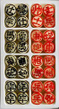 Chinese Chess Mooncakes thumbnail