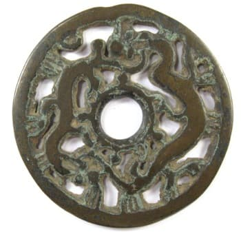 Very old Chinese           two dragon open work charm