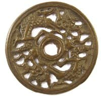 Example                     of old Chinese open work charm