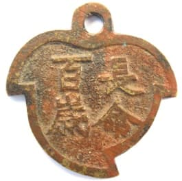 "Peach charm with inscription ""chang ming bai jiu"" meaning ""long life of 100 years"""