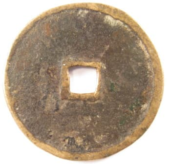 Chinese horse                 coin with blank reverse