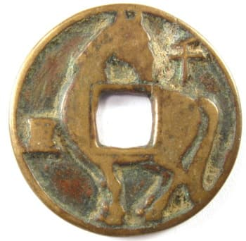 "Old             Chinese horse coin with inscription ""1,000 li"""
