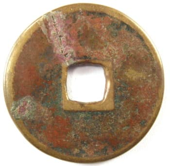 "Reverse side of Chinese charm with             inscription ""1,000 li"""