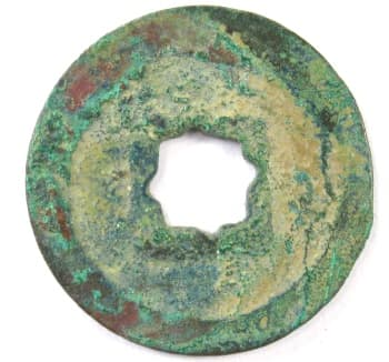 Reverse                                           side of Liao Dynasty coin with                                           flower hole