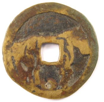 Reverse side of old Chinese horse coin