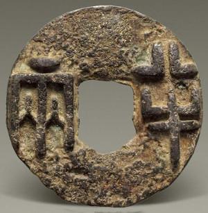 State of Qin silver banliang coin