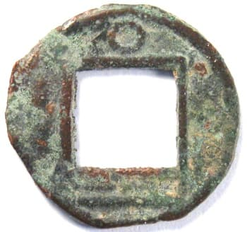 Qiuci                 inscription on Qiuci bilingual wu zhu coin