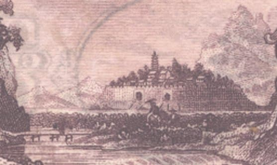 "Vignette of walled city of               Ningpo on 1928 ""twenty cents"" banknote issued by               ""The Industrial Development Bank of China"""